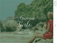 池袋おすすめメンズエステ Aroma Girls 池袋